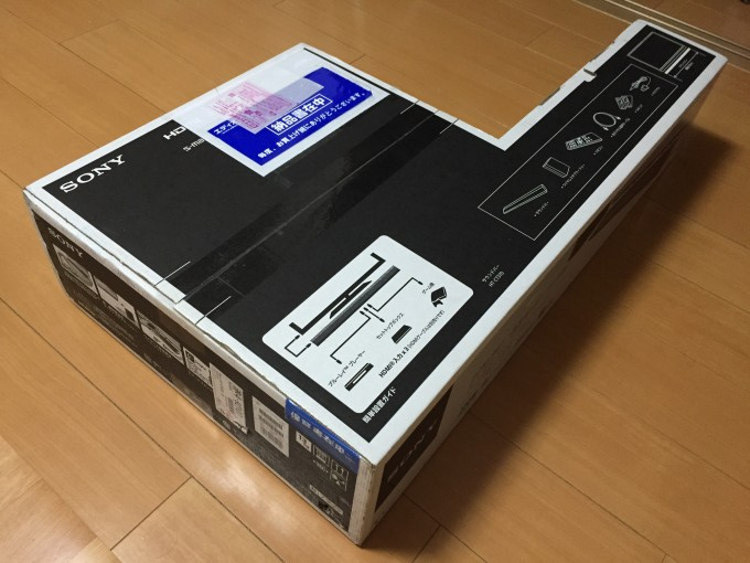 SONY HT-CT370 001